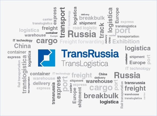 STA Logistics took part in the TransRussia exhibition.