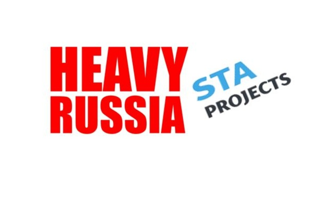 STALOGISTIC - Conference Partner Heavy Russia 2018